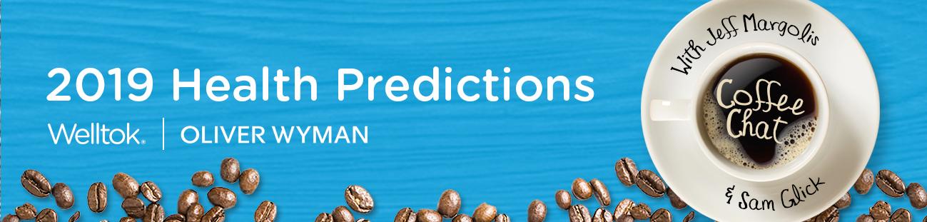 2019_predictions_lp_header