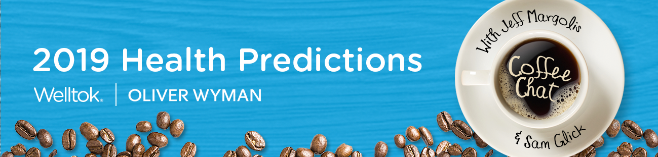 2019_predictions_lp_header